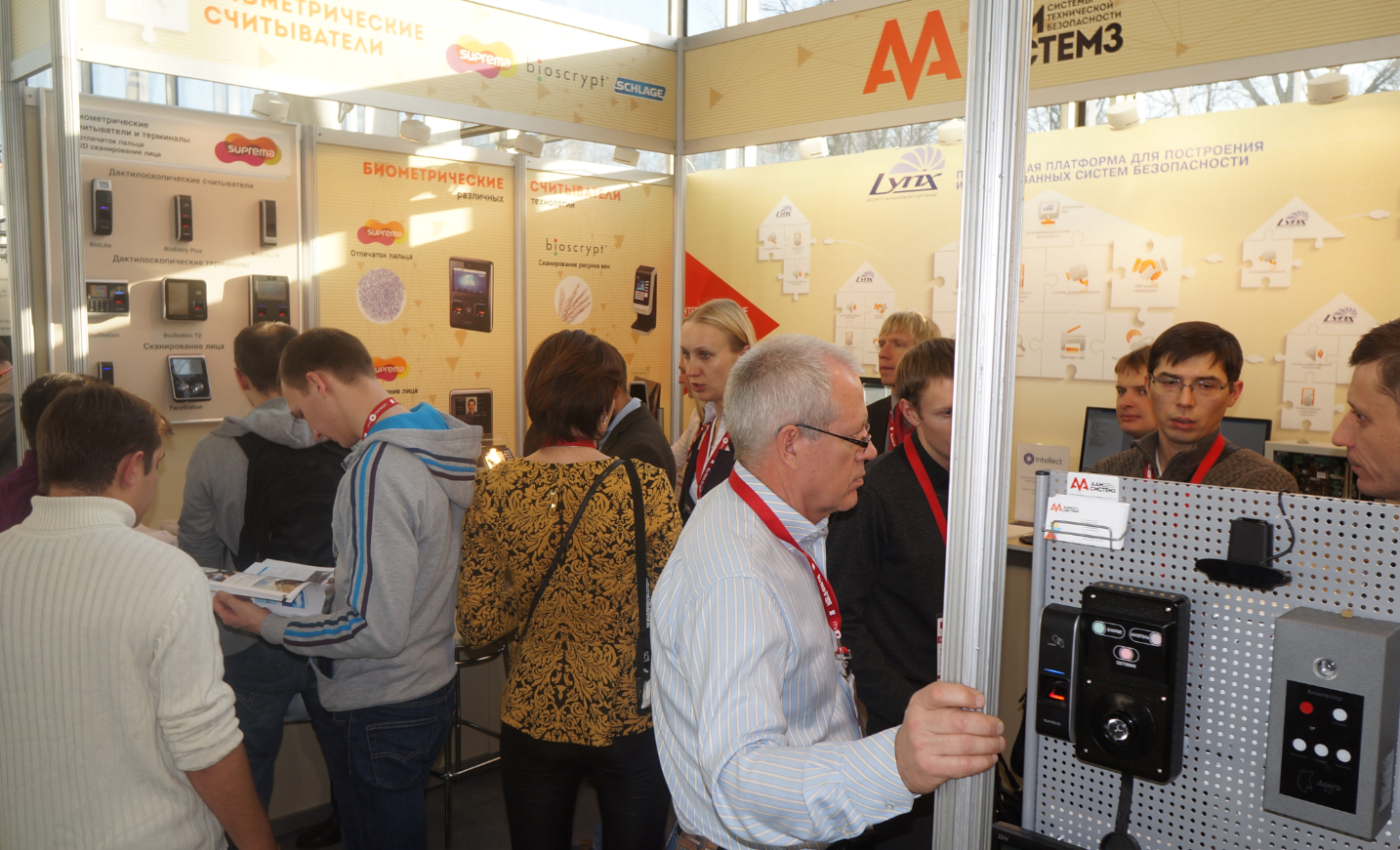 Стенд ААМ Системз на All-Over-IP 2014