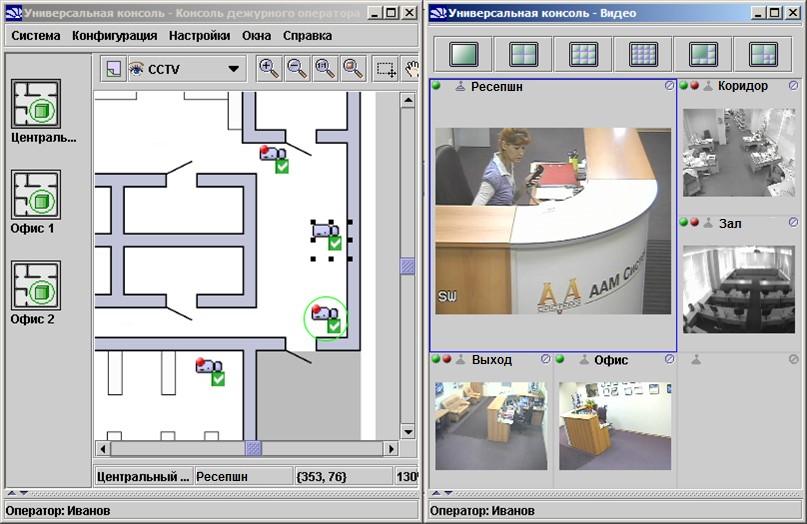 Пример работы с «живым» видео