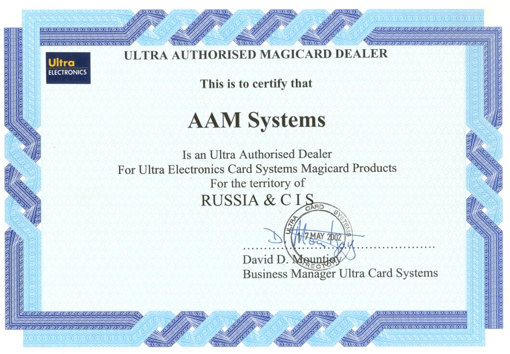 Authorized Distributor Certificate Template Partnership