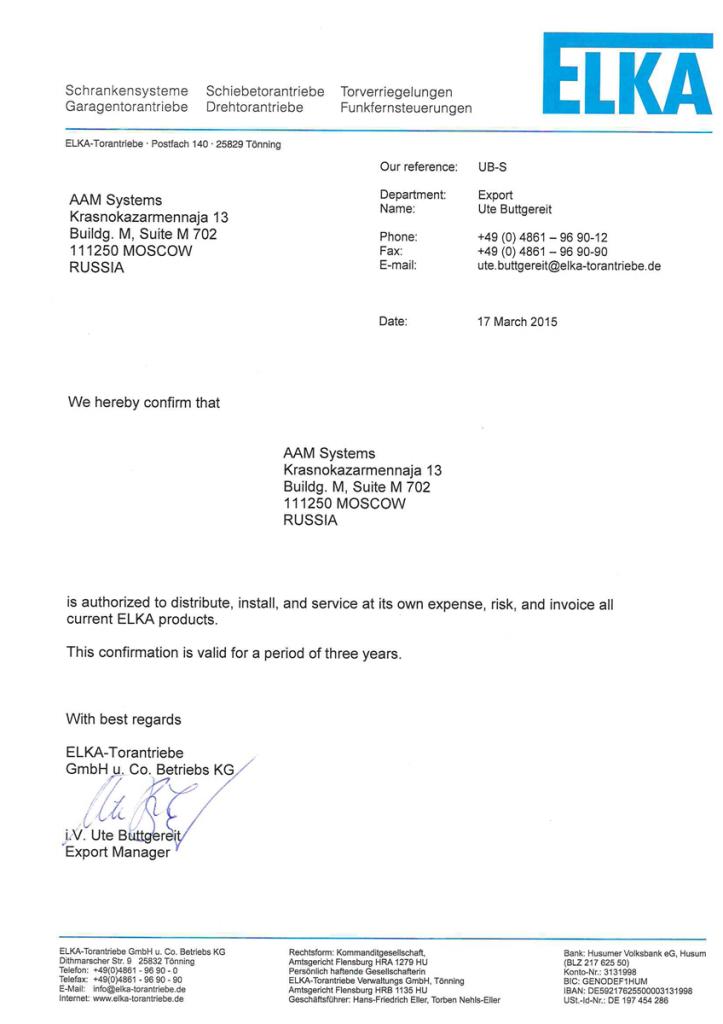 Сертификат ELKA