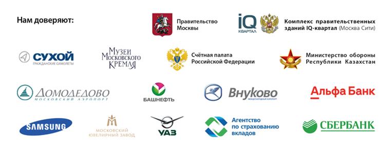 APACS 3000 установлен на сотнях объектах по всей России и за рубежом